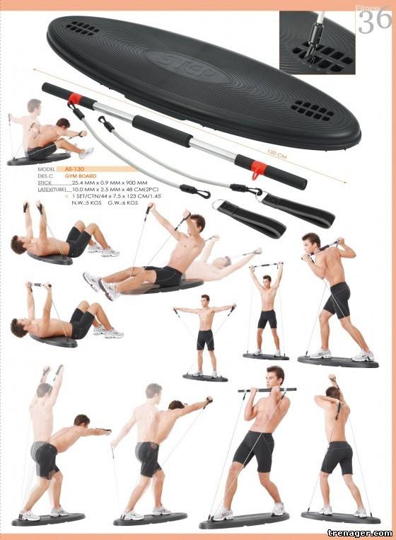 Упражнения для силового тренажера с картинками 14